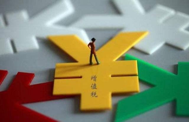 万达宝财务管理增值税防伪税控系统接口