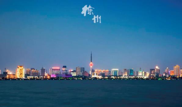 徐州ERP系统_徐州ERP软件_徐州ERP企业管理系统